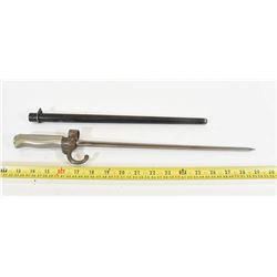 Cruciform Bayonette with Sheath