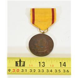 USMC China Service Medal