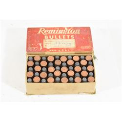 50 Rnds. 33 Win. 200 Gr. JKT F.P. Remington Ammo