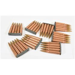 40 Rounds 8mm Mauser FMJ in Stripper Clips