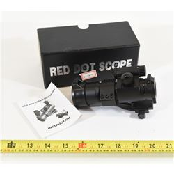 Red/Green Dot Sight with Cantilever Mount