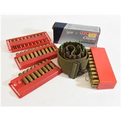 84 Rounds of Mixed 300 Savage Ammo