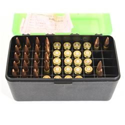 23 Rounds of 7mm-08 Remington 130gr Ammo.