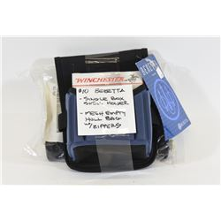 Beretta Shotgun Accessories
