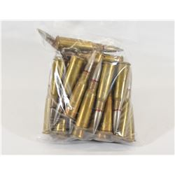 36 Rounds Lebel ptd. 8mm FMJ