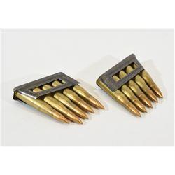 8x56 R FMJ Ammunition