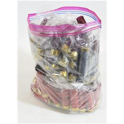 100 Assorted 12 Gauge Hulls