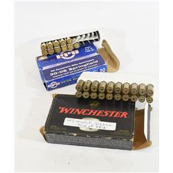 31 Rounds of 30-06 Springfield Ammo