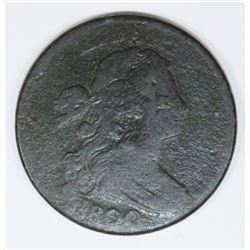 1800 SHELDON 203 R4