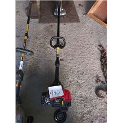 HYPER TOUGH H2520 WEED TRIMMER 25CC