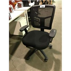BLACK MESH BACK EXECUTIVE OFFICE CHAIR WITH ARMS