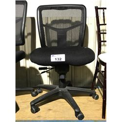 BLACK MESH BACK EXECUTIVE OFFICE STENO CHAIR