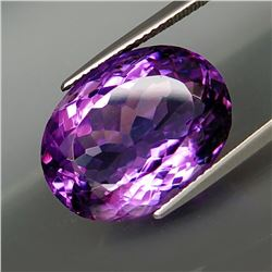 Natural Purple  Amethyst 16.57 Cts - Untreated
