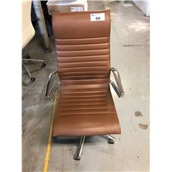 LEATHER MODERN OFFICE CHAIR (SOME DAMAGE)