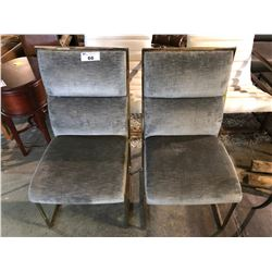 PAIR OF MODERN DINING CHAIRS