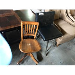 BLACK LEATHER BARSTOOL AND OAK OFFICE CHAIR