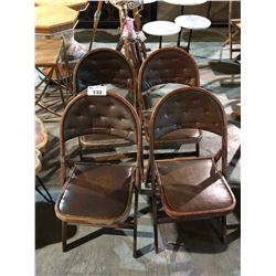 LOT OF 4 OAK AND LEATHER ANTIQUE FOLDING CHAIRS