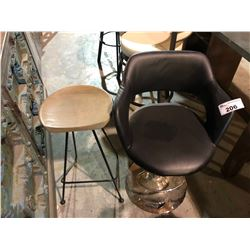 PAIR OF MISMATCHED BARSTOOLS