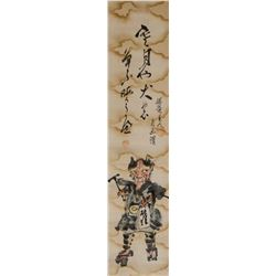 Japanese 18th Century Watercolour Scroll Signed