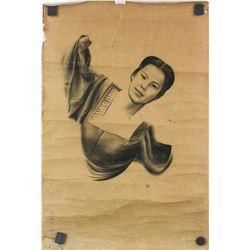 Ou Yang Chinese Black Pastel Sketch Painting 1976