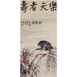 Sun Qifeng b.1920 Chinese Watercolor Monkey Scroll
