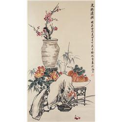 Kong Ziyu 1873-1926 Chinese Watercolor Scroll