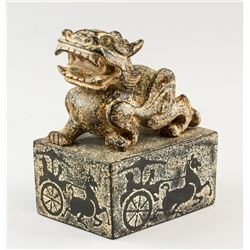 Chinese Archaistic Stone Carved Beast Seal
