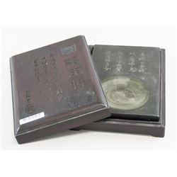 Chinese Ink Stone with Wood Case Piao Yu Xuan Mark