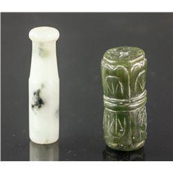 Chinese Green Jade Bead and White Jadeite Lingguan