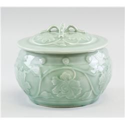 Chinese Song Style Celadon Porcelain Jar w/ Lid
