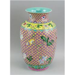 Chinese Famille Rose Porcelain Vase Qianlong Mark