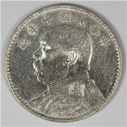 "RARE CHINA ""FAT MAN"" SILVER DOLLAR!"