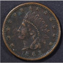 1863 CIVIL WAR TOKEN CANNONS XF