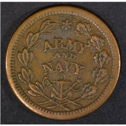 ARMY & NAVY FEDERAL UNION MUST BE PRESERVED