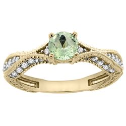 0.67 CTW Amethyst & Diamond Ring 14K Yellow Gold