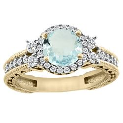 1.46 CTW Aquamarine & Diamond Ring 14K Yellow Gold