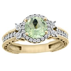 1.46 CTW Amethyst & Diamond Ring 14K Yellow Gold