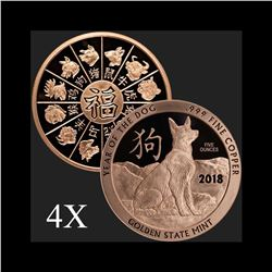 5 oz Year of the Dog .999 Fine Copper Bullion Round