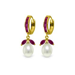 Genuine 10.30 ctw Ruby & Pearl Earrings 14KT Yellow Gold
