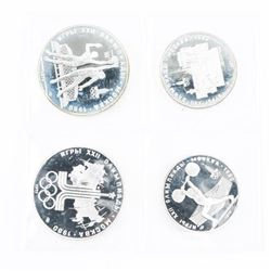 Group of (4) Moscow 1980 Olympic Silver Coins: 2x5
