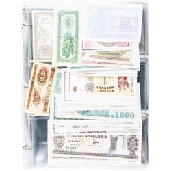 Paper Money of the World 50 UNC Notes from Approx