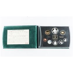 RCMP 2003 Proof Coin Set with Silver