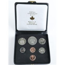 1971 Canada Specimen Double Penny Coin Set