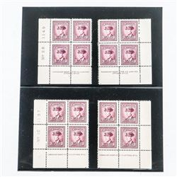 Lot (8) Canada 4 Stamp Blocks ' 3 Cents' No 260 (E