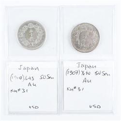 Lot (2) Japan - 1907 and 1910 YR40 and YR43 - 50 S