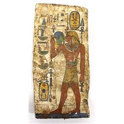 Vintage Egyptian Carved Wood Plaque