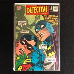 DETECTIVE COMICS #380 (DC COMICS)