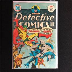 DETECTIVE COMICS #447 (DC COMICS)