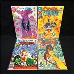 THE NEW TEEN TITANS COMIC BOOK LOT #1-4 (DC COMICS) TALES OF...