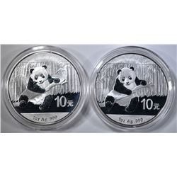2-2014 ONE OUNCE SILVER CHINESE PANDA COINS